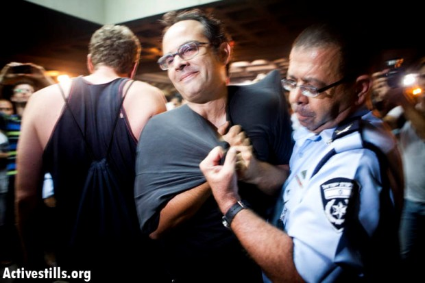 One of 89 J14 protesters who were arrested by police on June 23, 2012 (photo: activestills.org)