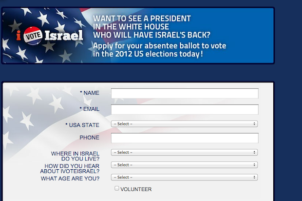 Ad urging Americans in Israel to vote: 'Want a Palestinian state?'