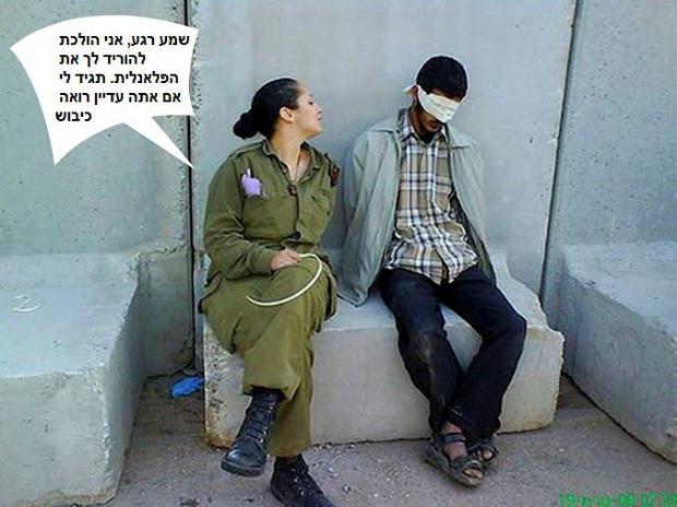 'Nonexistent occupation' memes go viral in social media