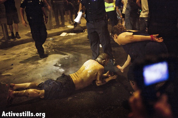 Man sets himself on fire at the end of Tel Aviv march (UPDATED)