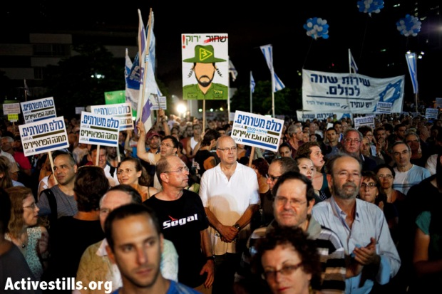 Protest in favor of an equal draft for all Israeli citizens, including Arabs and ultra-Orthodox, July 7, 2012 (photo: activestills.org)