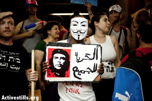 J14 protesters march in Tel Aviv, July 7, 2012 (photo: activestills.org)