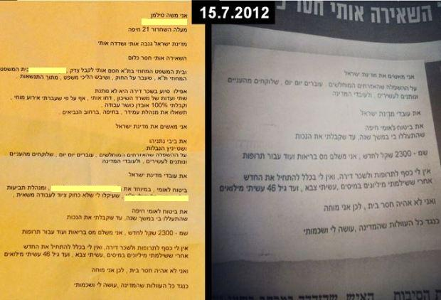 Pro-Netanyahu daily omits criticism from protester's suicide note
