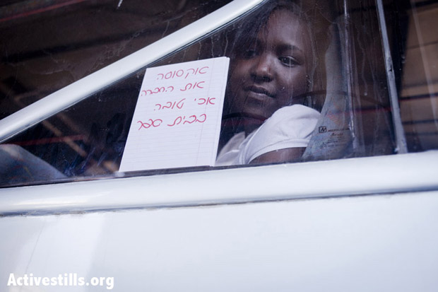 "A South Sudanese girl holds a sign she wrote in Hebrew to her classmates, who came to say goodbye. The note reads: ""Axsosa you are my best friend in school."" Tel-Aviv, Israel, August 8, 2012. (Photo: Shiraz Grinbaum/Activestills.org)"