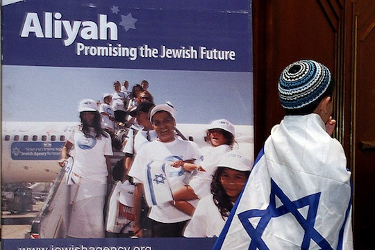 Aliyah/Immigration (Jewish Agency/CC BY ND 2.0)