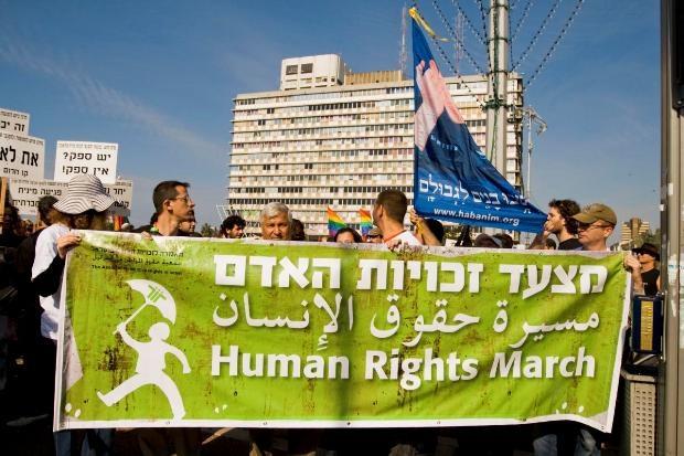 Human Rights March 2009 (Naama Saar Stavy)