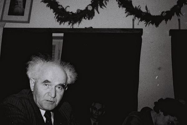 David Ben Gurion (Government Press Office)