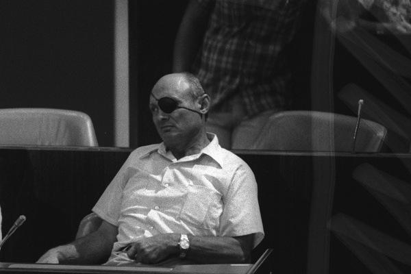 Moshe Dayan/GPO/CC BY NC SA 2.0)