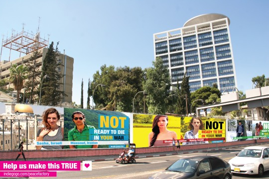Planned sight of billboard campaign on the wall of Tel Aviv's IDF Headquarters
