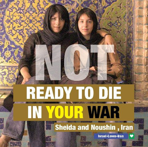 Iranian women in a message to Israelis