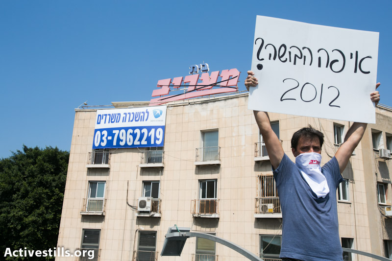 """A """"Maariv"""" daily newspaper employee protests the planned selling of the media group to a to rightwing publisher, September 11, 2012. (photo: Yotam Ronen/Activestills.org)"""