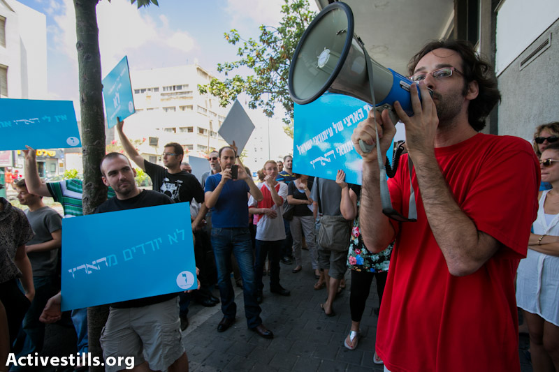 """""""Haaretz"""" newspaper employees demonstrate in front of the newspaper's offices in Tel Aviv on August 28, 2012. The workers are protesting against the management's job-cutting plan, and for workers' rights to be secured. (photo: Yotam Ronen/Activestills.org)"""