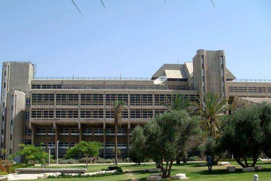 Ben Gurion University of the Negev. (photo: Cccc3333/CC-BY-SA-3.0)