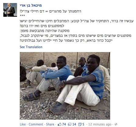 Right-wing MK: 'Shoot border infiltrators in the head'