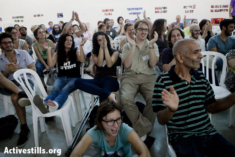 Photo essay: The People's Court for Public Housing in Israel