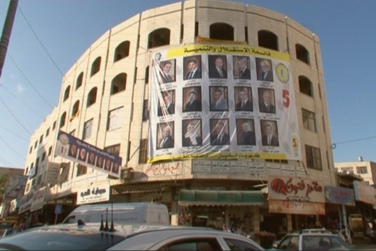Banner for slate in Hebron shows few women candidates, Oct 18, 2012 (photo: DC)