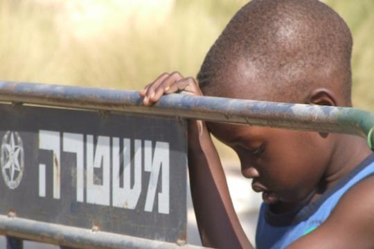 Asylum seeker child, Sept 5, 2012 (photo: Haggai Matar)