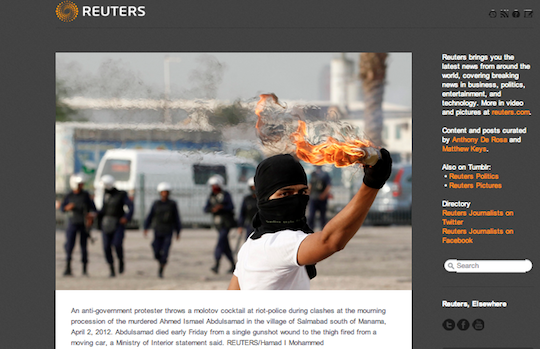 On Facebook, IDF illustrates Palestinian violence - with photo from Bahrain