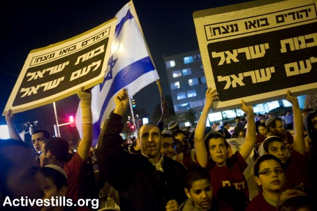 Poll: Israelis support discrimination against Arabs, embrace the term apartheid