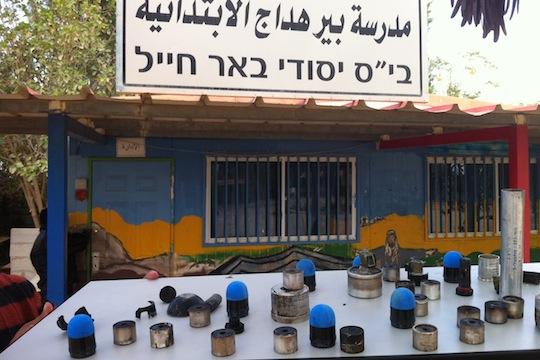 WATCH: Police fire tear gas on Bedouin children; Israeli media is absent
