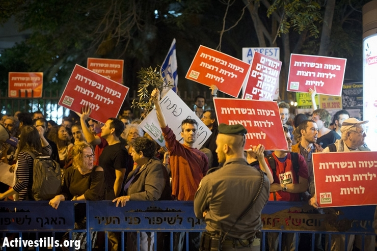 Israeli activists take part in a protest against the Israeli attack on Gaza, centeral Tel Aviv, November 15, 2012. (photo by: Oren Ziv/ Activestills.org)