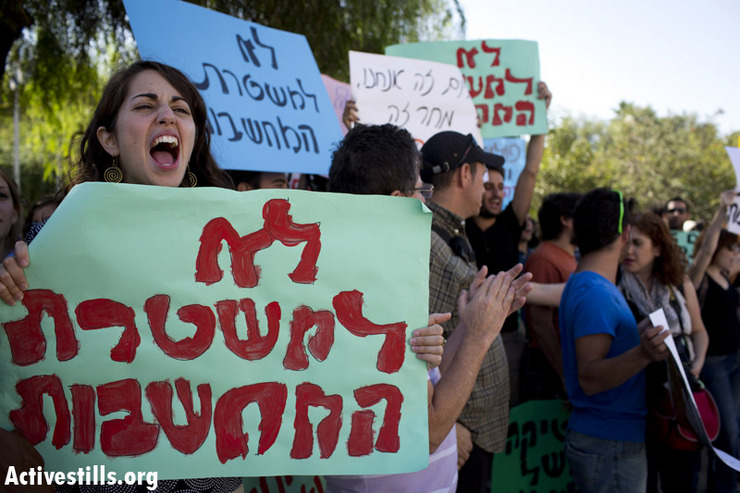 """Students and political leaders protest outside the Council for Higher Education (CHE) in Jerusalem on October 30, 2012, in protest against attempts to close Ben-Gurion University's political science department. The future of the department was discussed during the council meeting, which met in order to reconsider last month's decision to shut down the program. When the meeting ended, the decision had not yet been published. The CHE had come to the decision to close the department after the program had been criticized by the ultra-rightist organization Im Tirzu for being """"unbalanced"""" and teaching only left-wing political approaches. Im Tirtzu had specifically pointed fingers at members of the department's faculty for their political opinions and activities, which it says affects their teaching. (photo by: Oren Ziv/ Activestills.org)"""