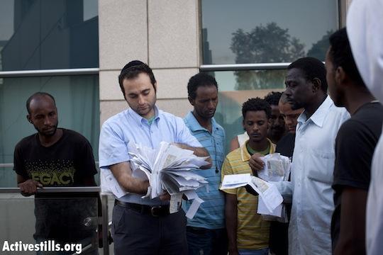 Israeli bureaucracy leaves Sudanese vulnerable to arrest