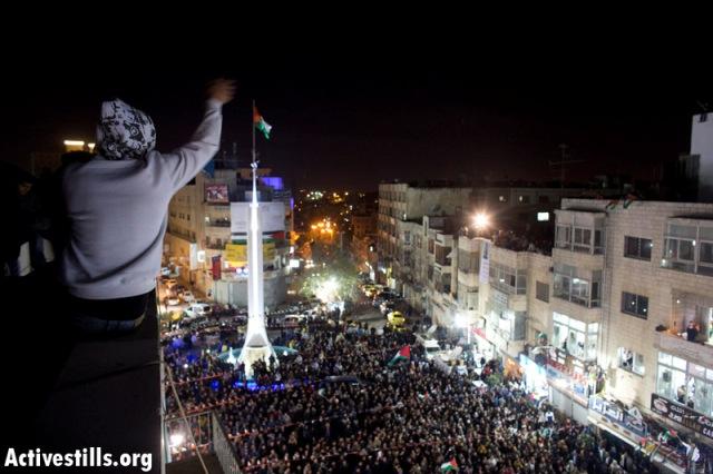Arafat Square in Ramallah - only half full (Oren Ziv / Activestills)