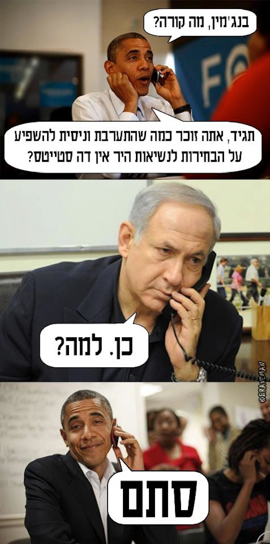 Obama victory: Israeli memes poke fun at Bibi