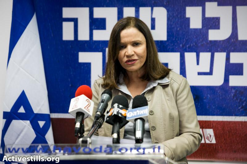 Labor leader Shelly Yachimovich won't criticize the settlementspublicly(photo: Yotam Ronen / activestills.org)
