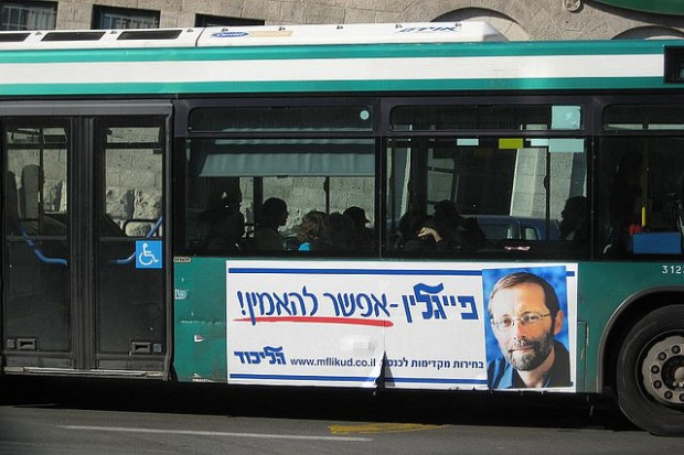 A 'truly' Jewish democracy: On the ideology of Likud's Moshe Feiglin