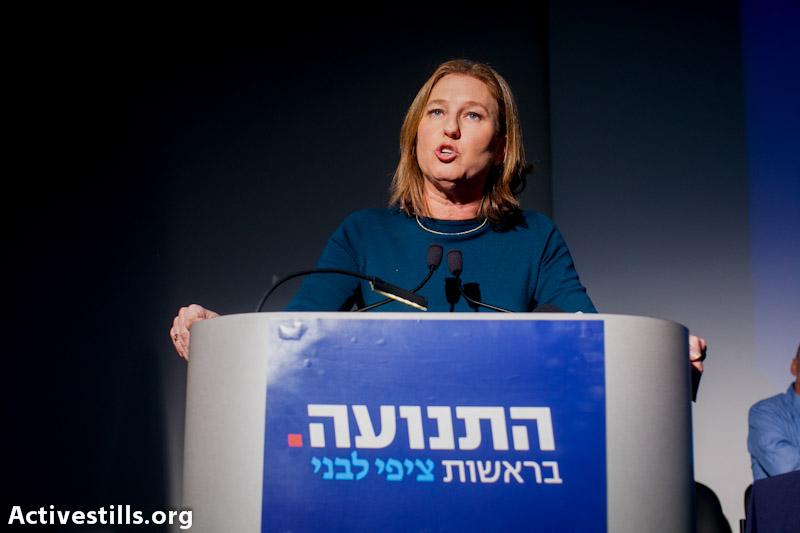 Tzipi Livni (photo: Yotam Ronen / activestills)