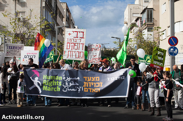 Thousands of people marched through the streets of Tel Aviv on December 7, 2012 in the annual Human Rights March. (photo: Yotam Ronen/Activestills)