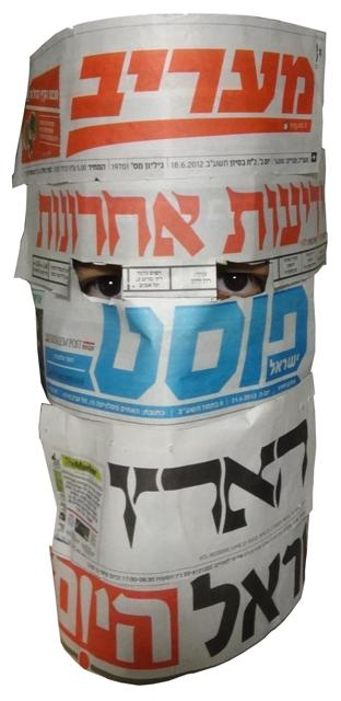 The only known picture of Eishton, made especially by the blogger for Zman Tel Aviv (Eishton)