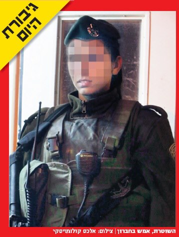 "Yedioth Ahronoth's picture of border policewoman who shot a Palestinian in Hebron. The writing: ""Heroine of the day"""