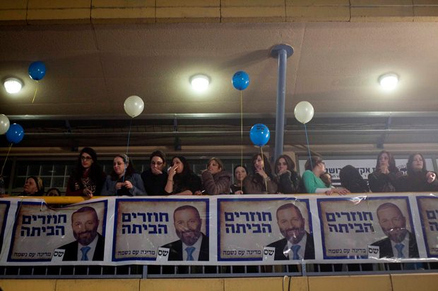 Supporters of Shas at the women section during the party's event on election night, January 22 2013 (photo: Tali Mayer)