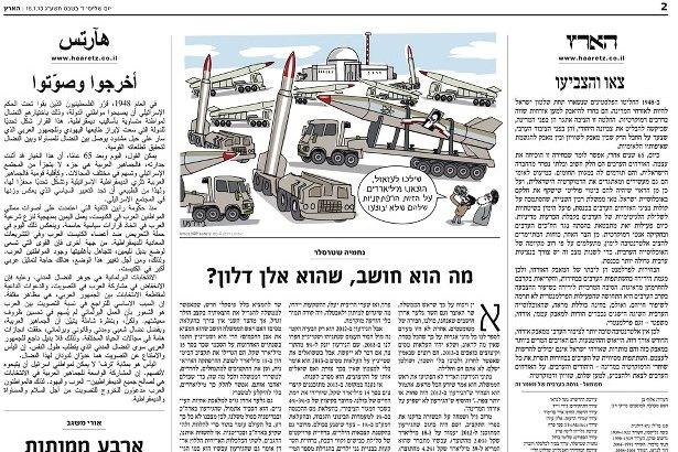 Solidarity, not directions: On Haaretz's Arabic editorial