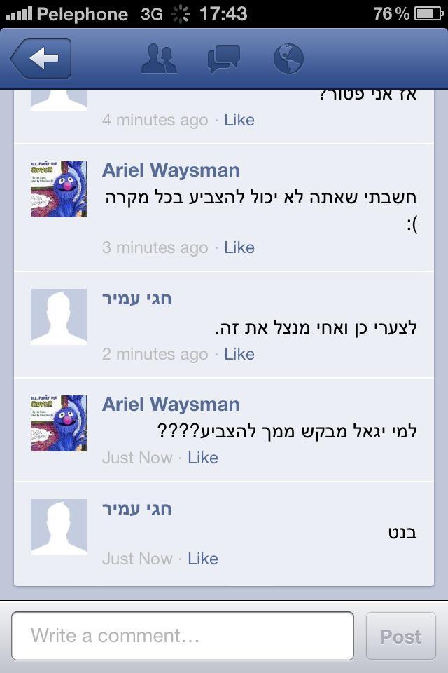 Does Rabin's assassin support Naftali Bennett?