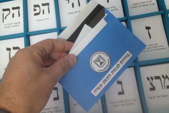 Casting my first vote in the Israeli elections, Tel Aviv, January 22, 2013 (photo: Roee Ruttenberg)