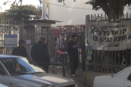 A polling station in Tel Aviv, Israel, January 22, 2013 (photo: Roee Ruttenberg)