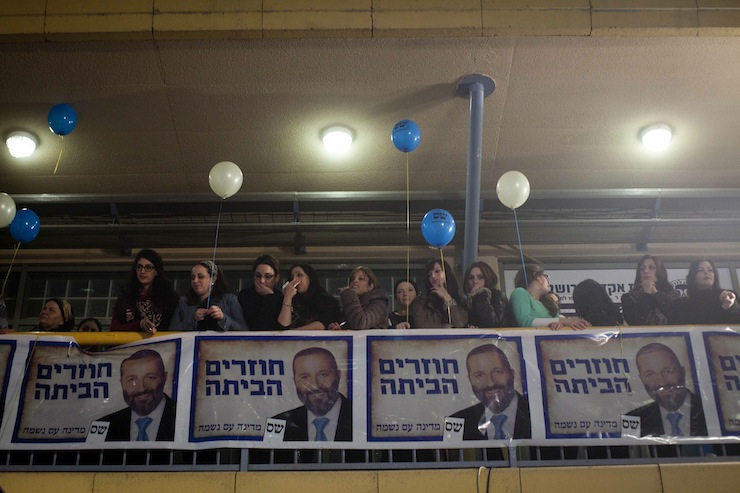 From Israeli elections to Palestinian mourning: A week in photos