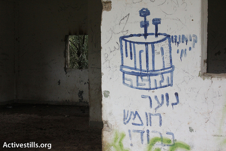 "Graffiti in Hebrew reads: ""Homesh youth respect"", painted by Jewish settlers of Homesh, seen on a wall of an old Palestinian mosque where the evacuated illegal settlement of 'Sanour/Tarsila' was established in 1987, 20 km south of the West Bank city of Jenin. The settlement occupied an area of 39 dunums, and used to be inhabited by 15 families, and was evacuated in 2005. Palestinians villagers said that the Israeli settlers still come to the area every week. (Photo by: Ahmad Al-Bazz/Activestills.org)"