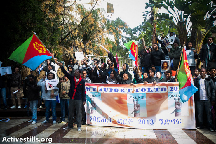 Eritreans in Israel face unique obstacles in protesting for their country's future