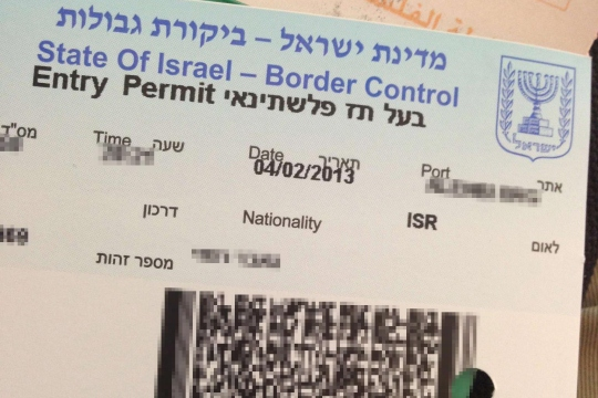 Entry permit for Palestinians entering the West Bank