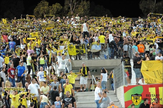 Beitar Jerusalem fans (Courtesy of beitarfc.co.il)