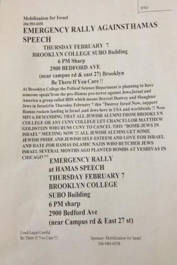 Despite controversy, Brooklyn College BDS panel is a non-event