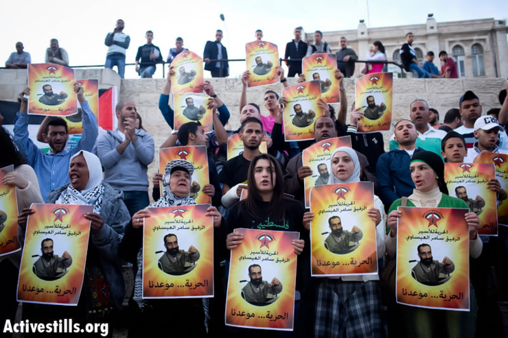 Doctors fear Palestinian hunger striker's life in immediate danger