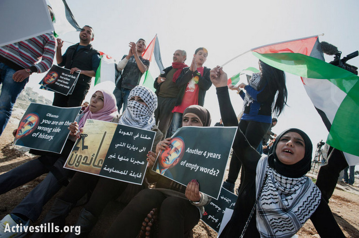 PHOTOS: Israeli forces demolish Palestinian camp built to protest Obama visit