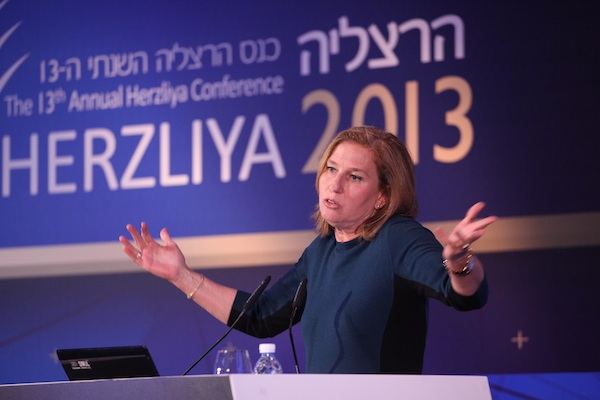 Tzipi Livni speaking at the Herzliya Conference. March 12, 2013 (Photo: Herzliya Conference PR)