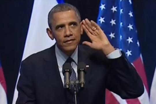 U.S. President Barack Obama speaks in Jerusalem (YouTube screenshot)